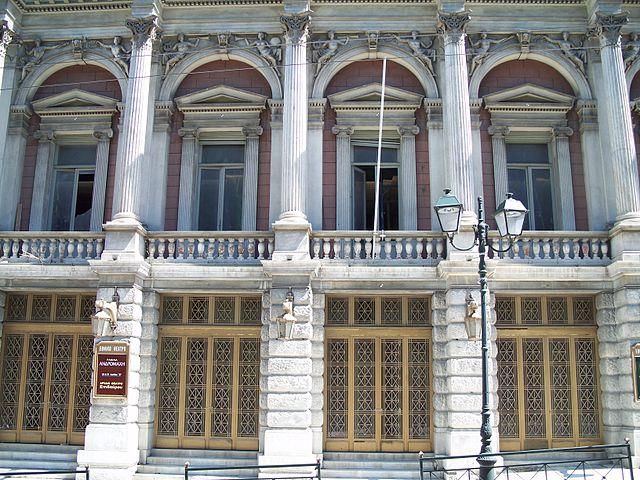 Национальный театр Греции