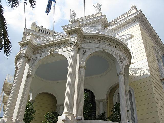 Музей кикладского искусства
