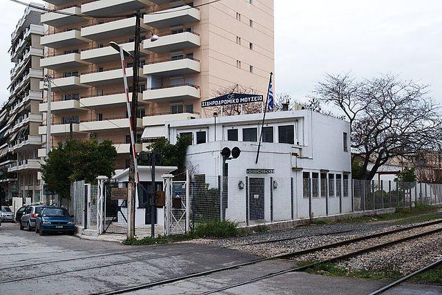 Афинский железнодорожный музей