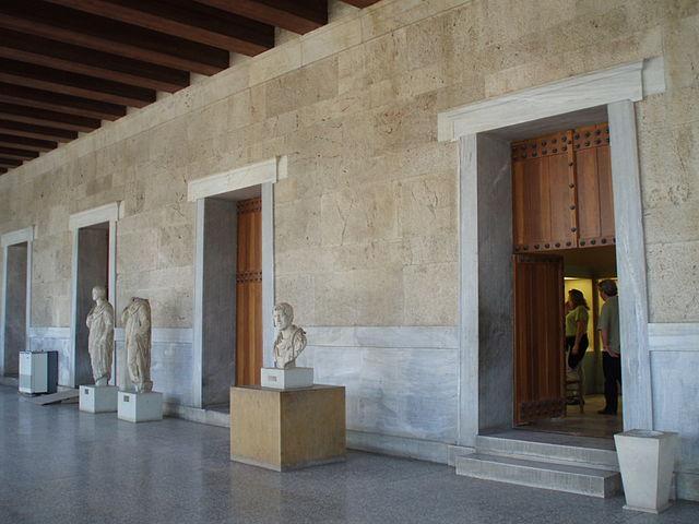 Музей агоры