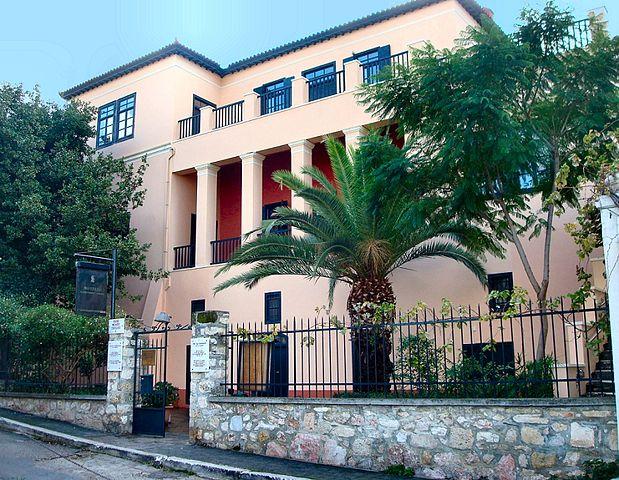 Музей истории Университета Афин