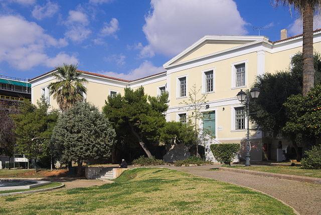 Афинский театральный музей
