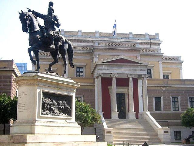 Памятник Теодоросу Колокотронису